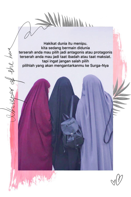 Pin oleh Nurul Mj di Islamic quotes wallpaper di 2020