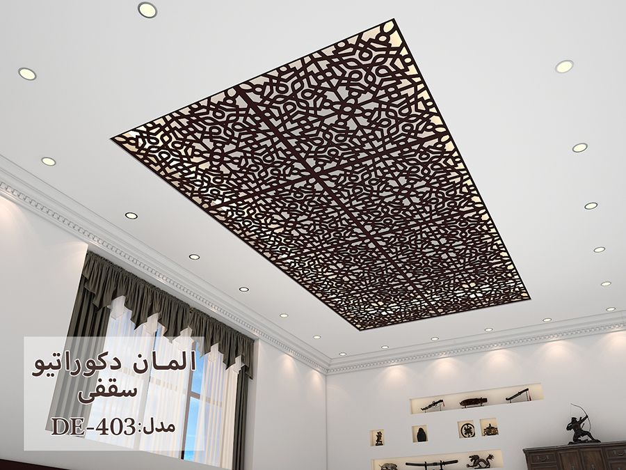 kuhle dekoration kucheneinrichtung munchen, پنل دکوراتیو سقفی كد de-403a مناسب جهت سقف های کاذب در فضاهای داخلی, Innenarchitektur