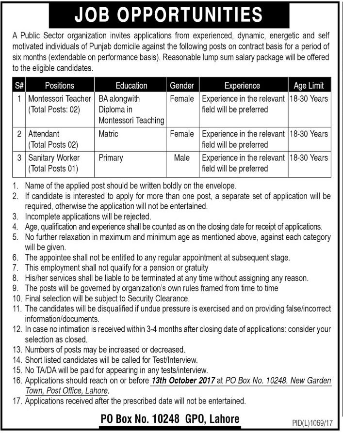 Latest Jobs Information In Front Of You Job in ADP PROJECT Peshawar
