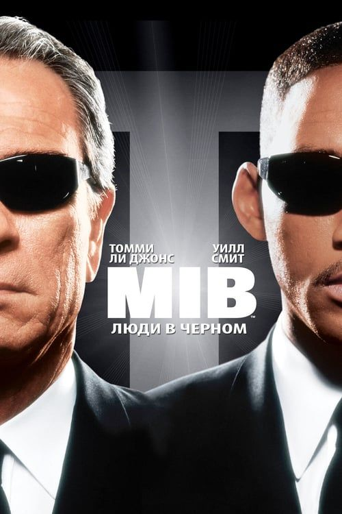Watch Men In Black Full Movie 1997 Online Free Putlocke