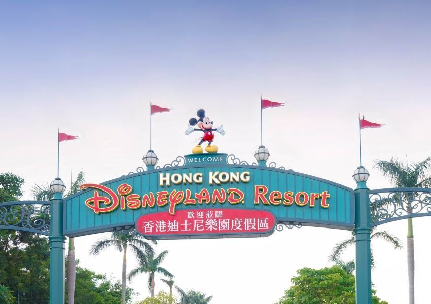 International Disney Parks Outside Of The United States Hong Kong Disneyland Disney Rides Disneyland