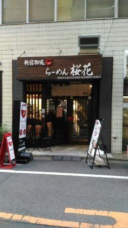 Shinjuku Gyoen Ramen Ouka Shinjuku Gyoen Ramen Visit Japan