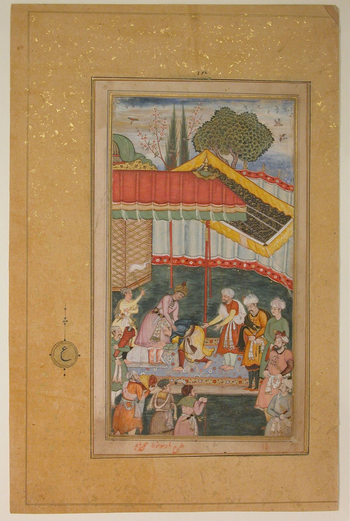 Emperor Babur Receiving a Visitor\