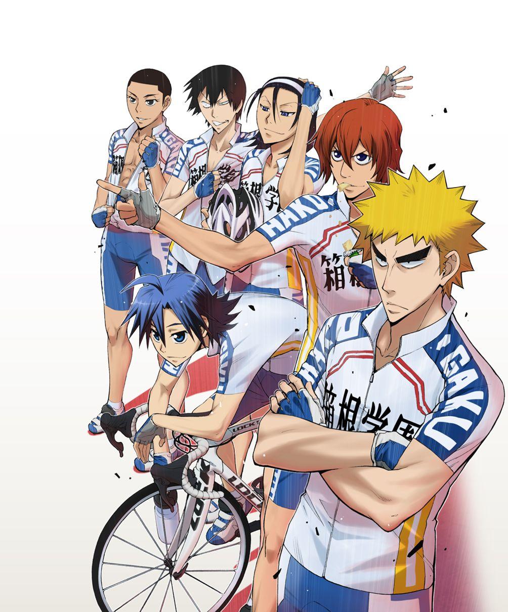 Yowamushi Pedal 自転車 弱虫ペダル