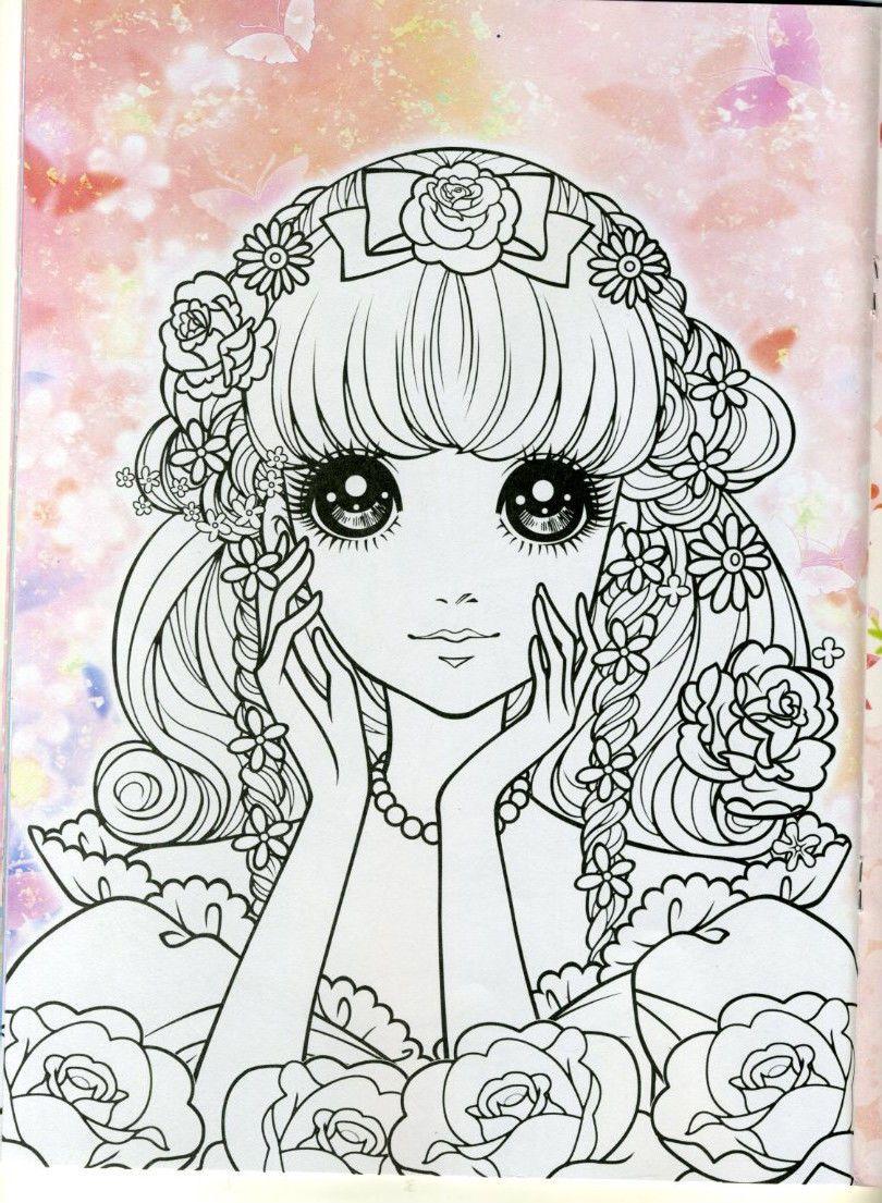 Japonés Animie Girl Comic Hermosa Princesa Libro Para Colorear ...