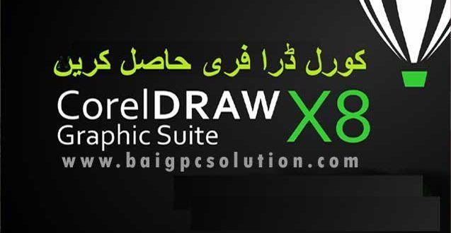 coreldraw graphics suite x8 18.0 0.448 multilingual with keygen