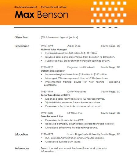 MS Word Resume Templates For Mac -   getresumetemplateinfo - waitress resume