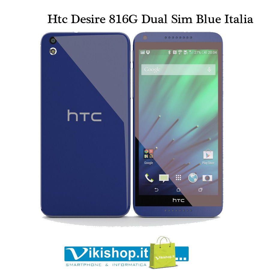 htc desire 816g dualsim blue italia 5.5' pollici 13mp ean 4718487664412