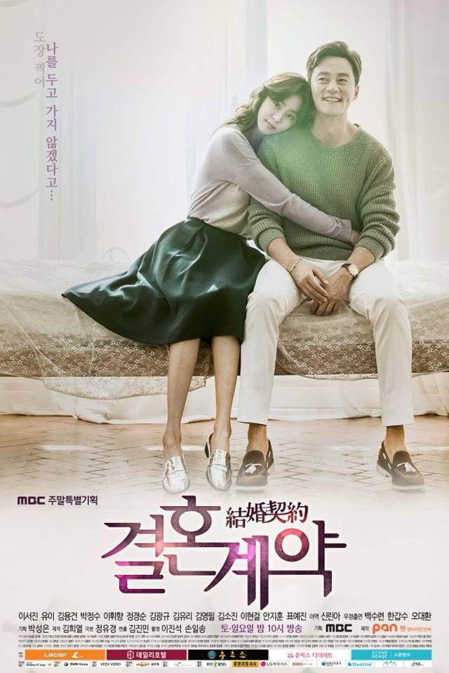 Drama u0027Marriage Contractu0027 (Episode 16 - END) Marriage Contract - marriage contract