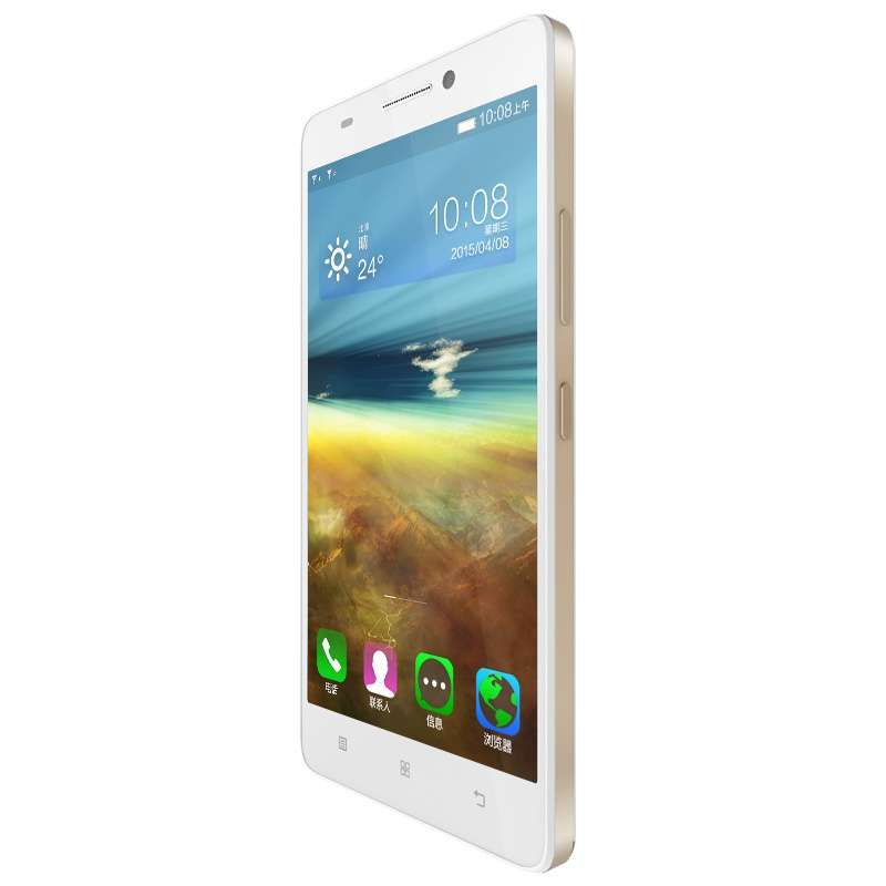 Lenovo Golden Warrior S8 A7600 4G 5.5 Inch 2GB RAM Octa-core Smartphone