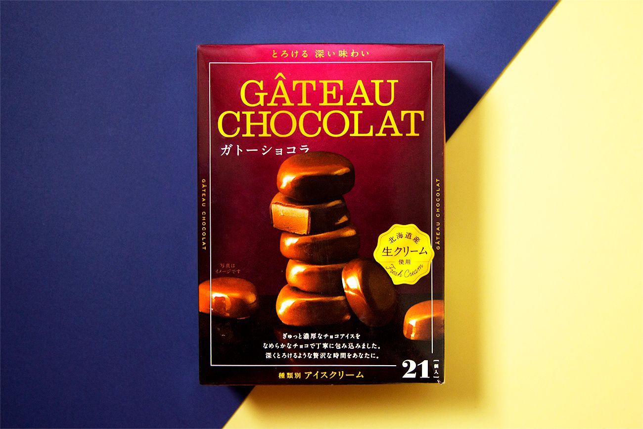 ガトーショコラ Package / 石黒  篤史 Atsushi Ishiguro(OUWN)