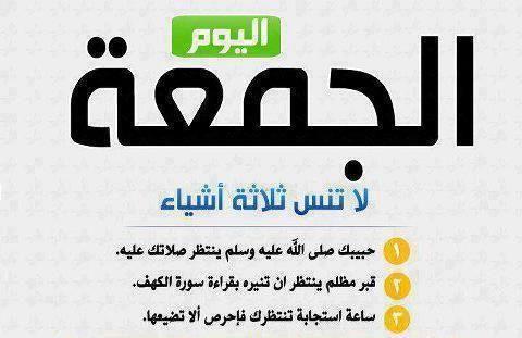شاركنا خلفيات إسلامية مناظر إيمانية عبارات دينية صور الصفحة 115 شبكة و منتديات العرب المسافرون Company Logo Tech Company Logos Logos