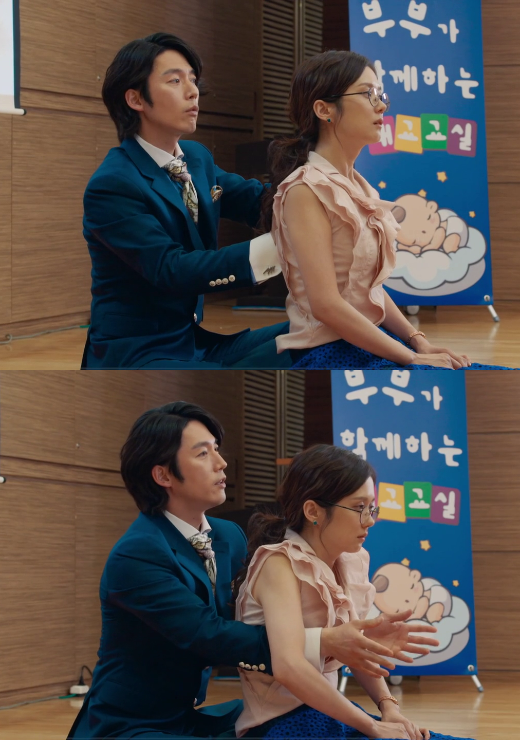 MBC Fated to Love You - Lee Geon (Jang Hyuk) hilariously follows directions on how to take care of his pregnant wife, Kim Mi Young (Jang Nara).