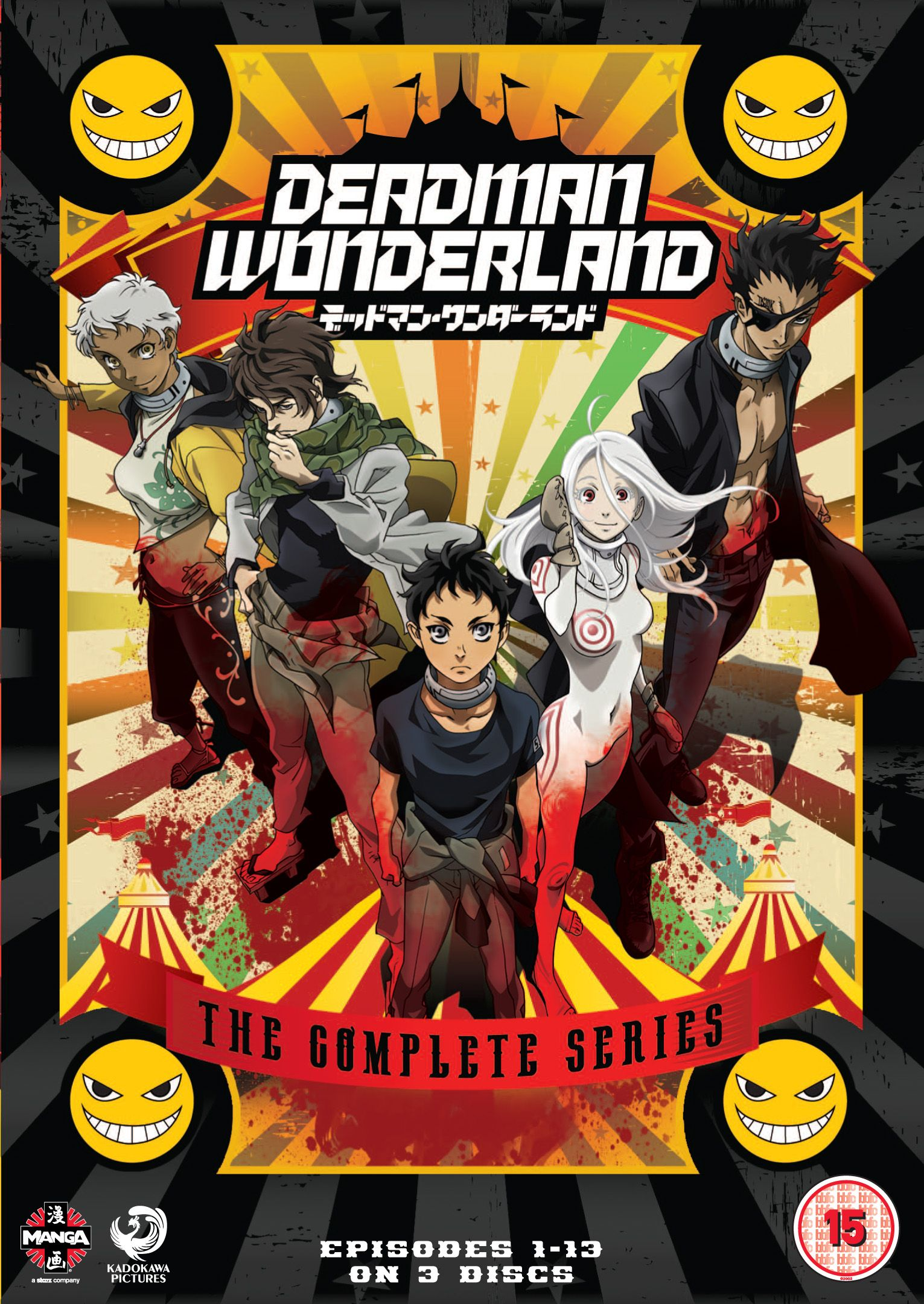 Television Review Deadman Wonderland (Bluray Deadman