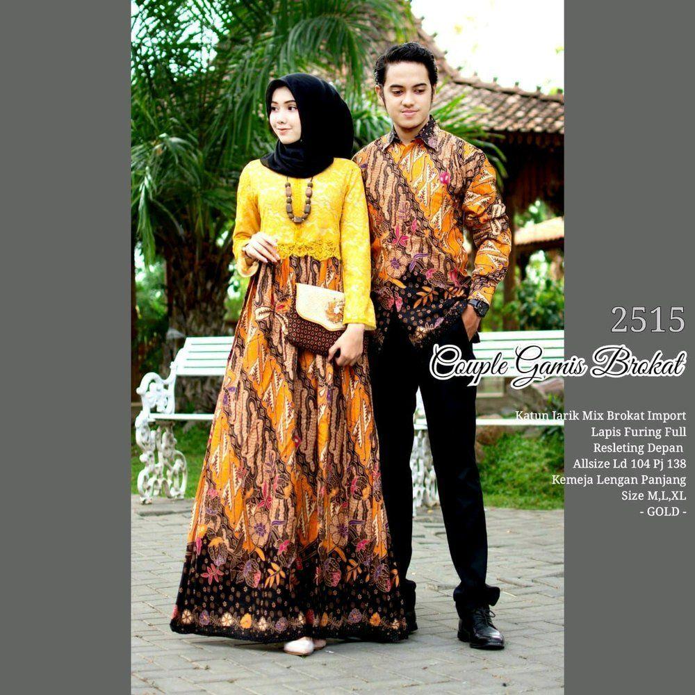 Model Gamis Batik Brokat  Wanita, Kemeja, Baju muslim