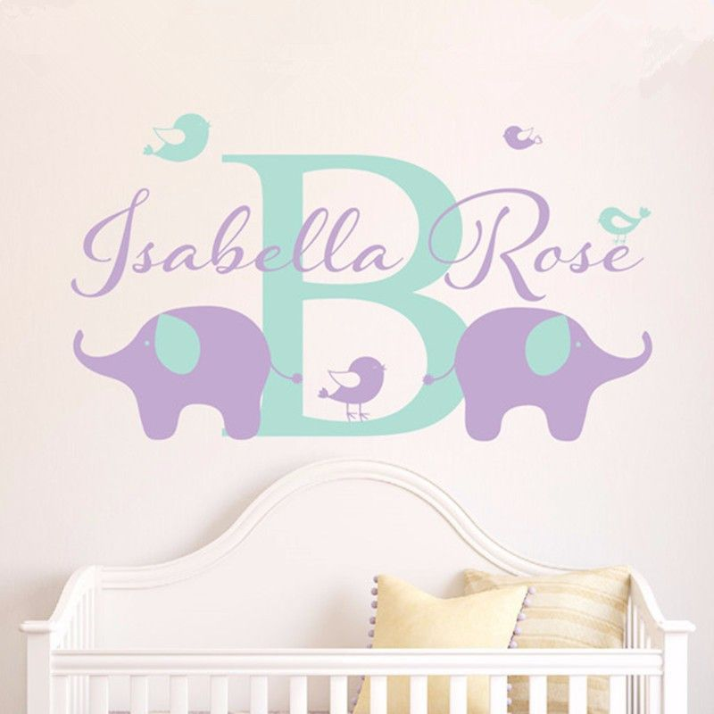 Personalized Childrens Name Elephant Wall Decal Custom Name Vinyl - Personalized custom vinyl wall decals for nursery