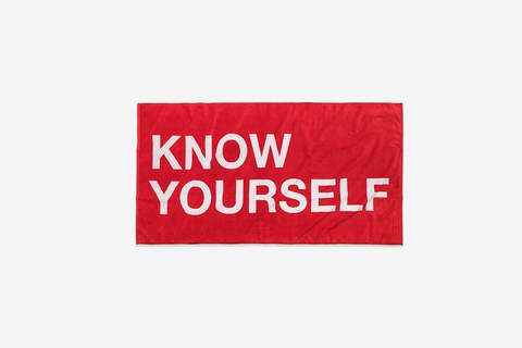 Know Yourself Beach Towel