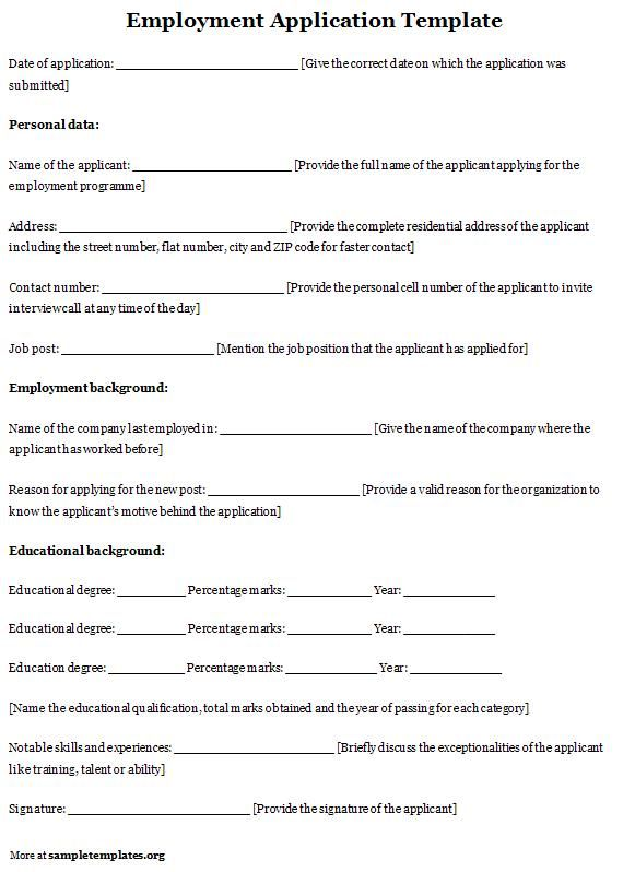 Sample Employment Application Template Templates Word