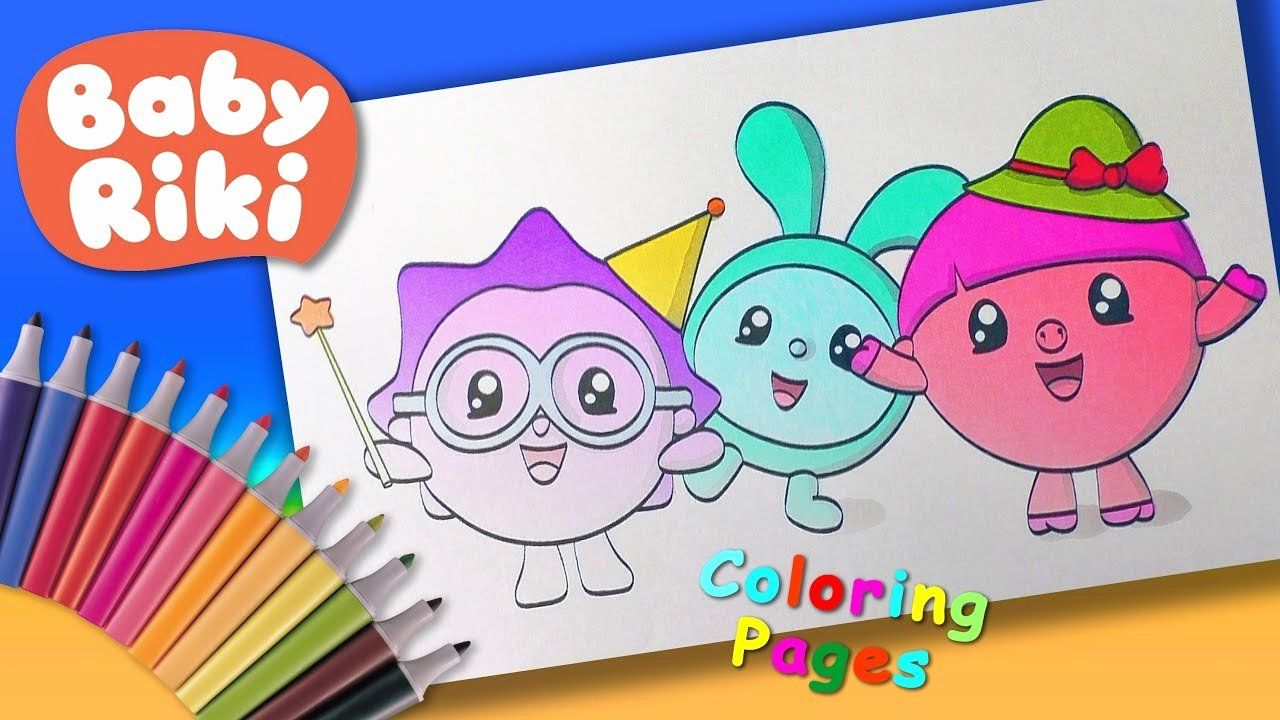 Crayola Crayons Drawing Book Beautiful Babyriki Nursery Coloring Book Baby Kikoriki Coloring Page Coloring Pages Love Coloring Pages Free Disney Coloring Pages