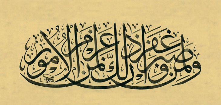 Arabic calligraphy projects to try pinterest