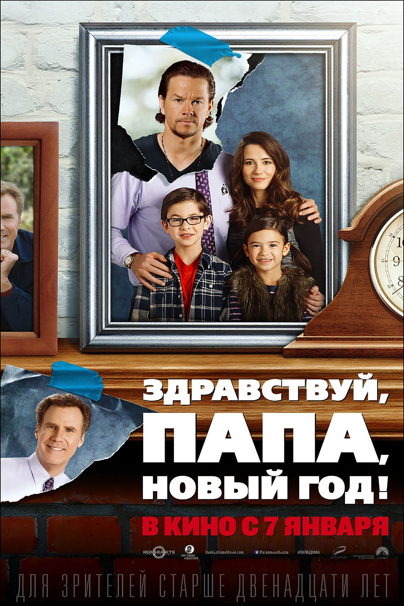 0245 free movies online full movies online free daddy