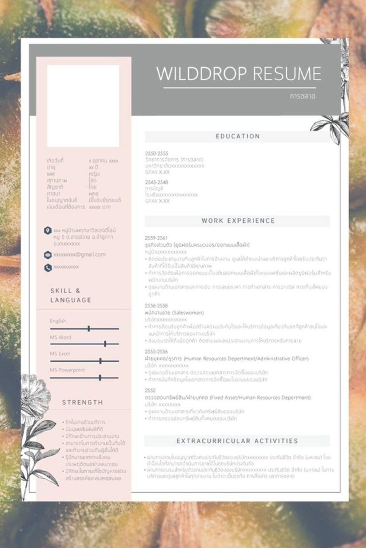 ResumeTemplates2019 Graphic design resume, Graphic