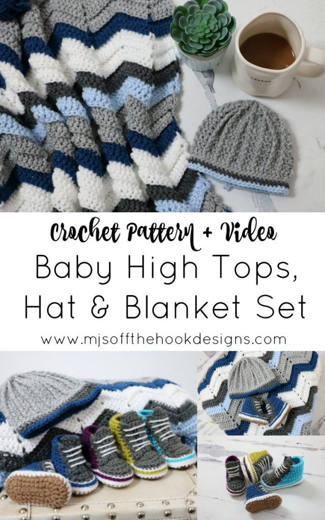 Baby High Tops Set with FREE Chevron Stitch Blanket pattern ...