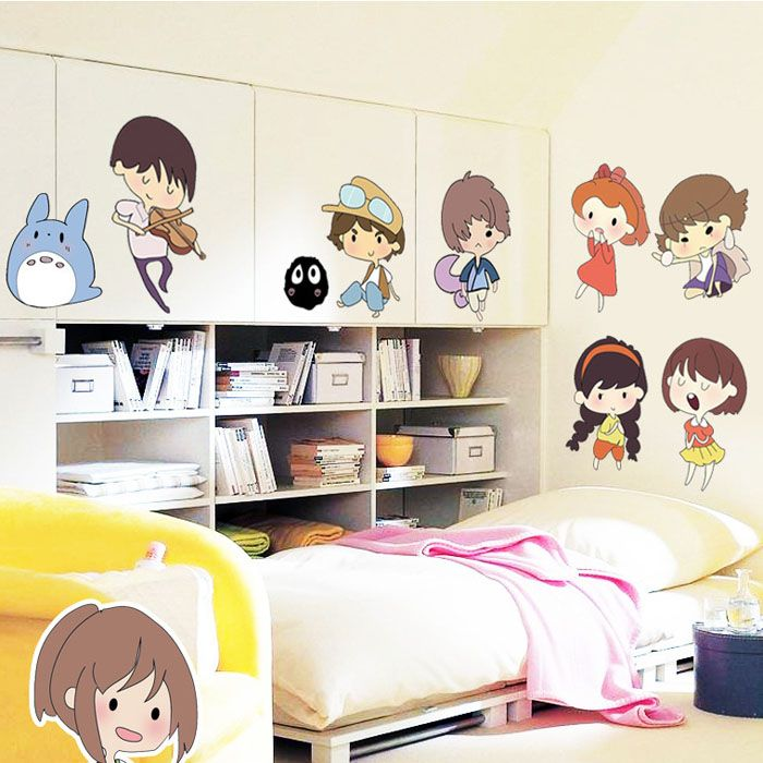 Image Result For Japanese Furniture Cute