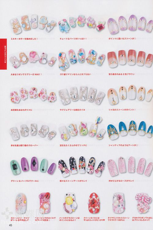 Japanese Nail Art Magazine Scan #3 | Nails With Flair | Pinterest ...