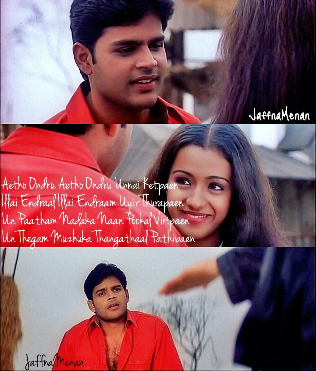 Pin By Rahavi Bala On Love Voice Love Quotes Song Quotes Lyrics