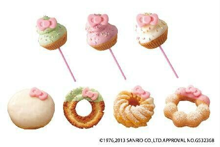 Hello Kitty Donuts Limited