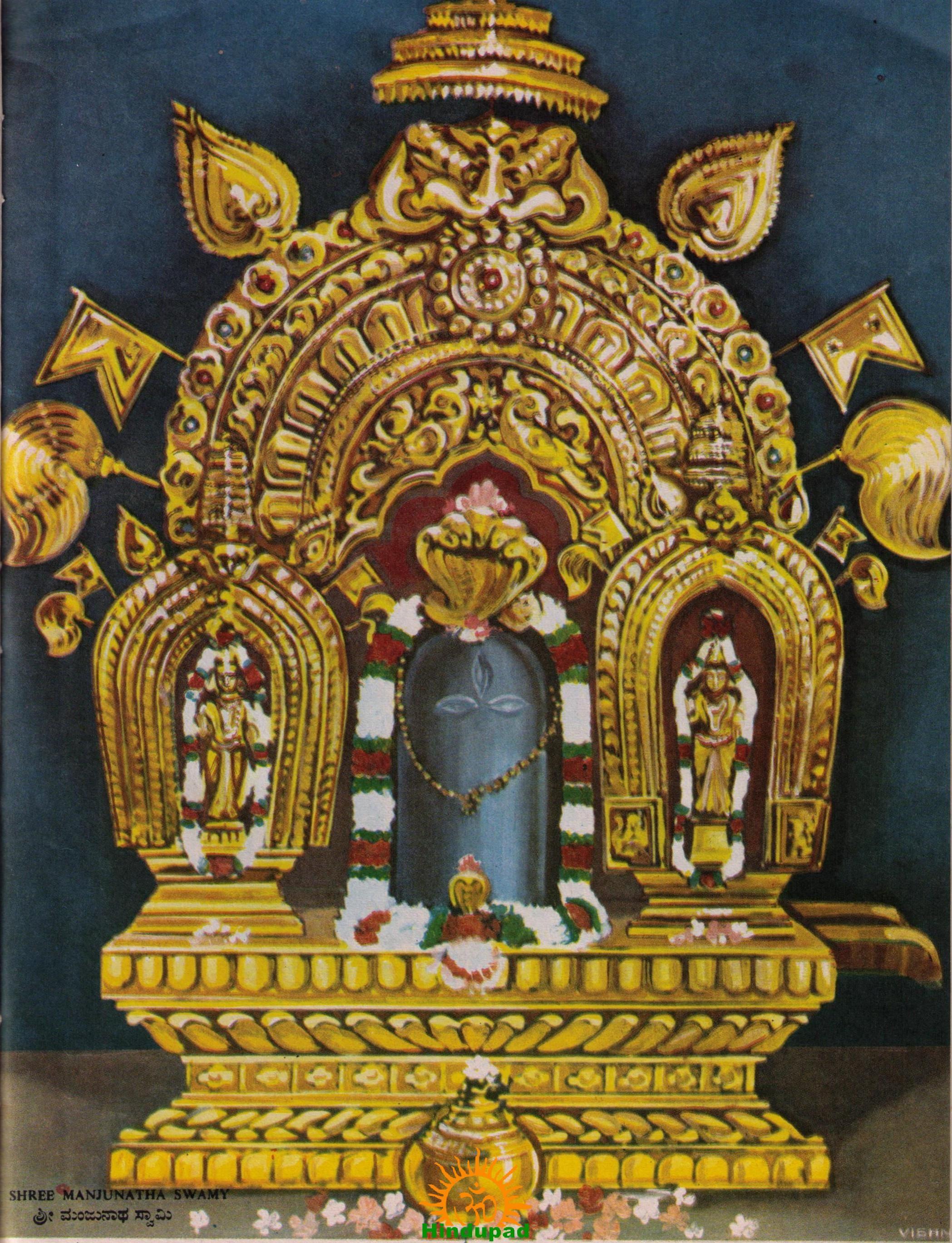 dharmasthala manjunatha god