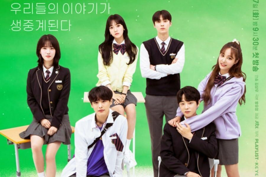 "NU'EST's Minhyun, Jung Da Bin, VICTON's Byungchan, And More Are Picture-Perfect Schoolmates In New ""Live On"" Posters"