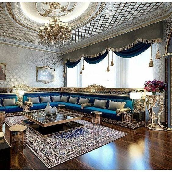 Majlis Araba Dekoru Oturma Odasi Tasarimlari Urun Tasarimi