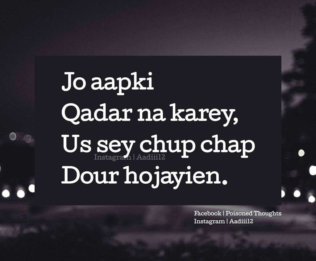 Chup Chap Poisoned Thoughts Pinterest Quotes Hindi Quotes And
