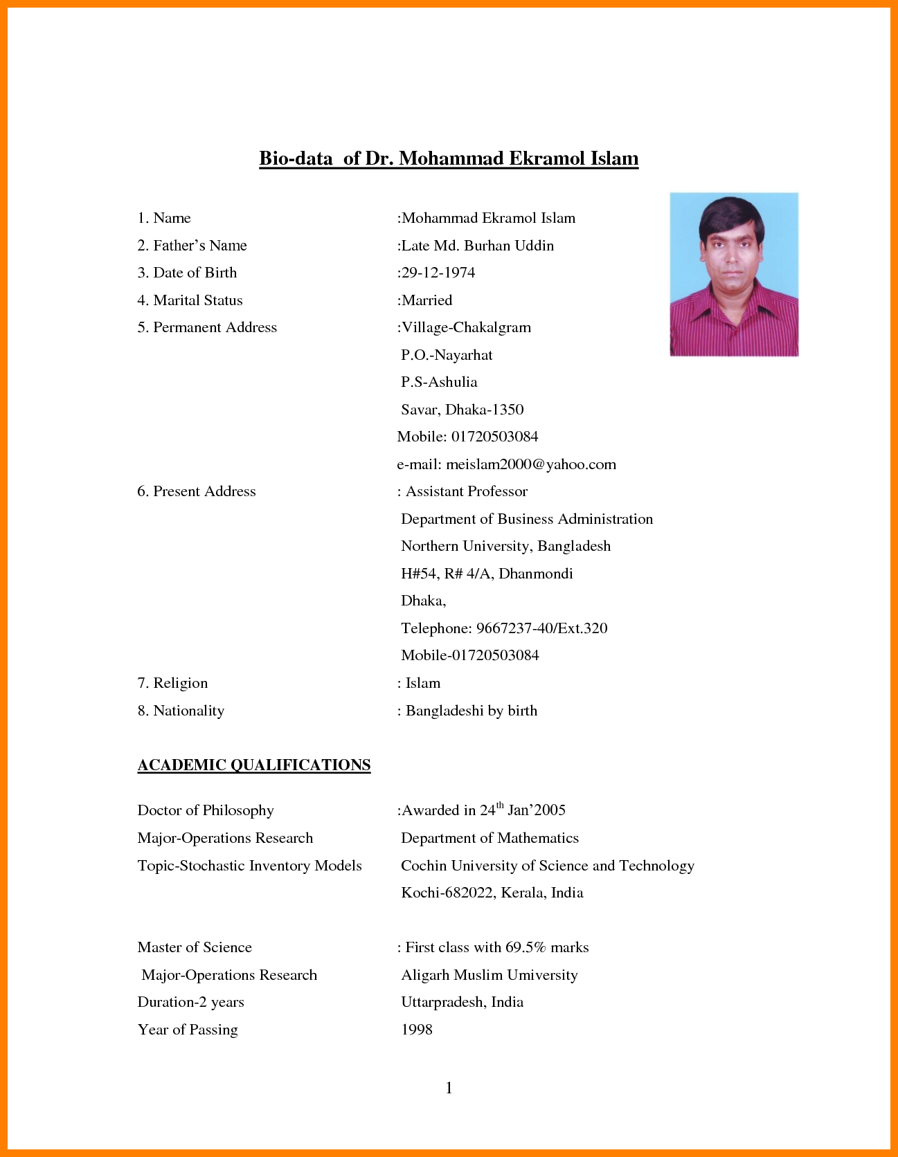Cv Format For Job In Bangladesh Download Pdf এর ছবর