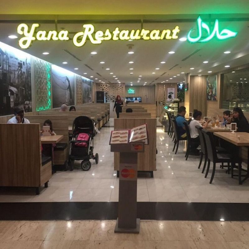 12 Restoran Halal Di Bangkok Ini Wajib Berada Dalam Itinerary Anda Oh My Media Bangkok Restaurant Halal