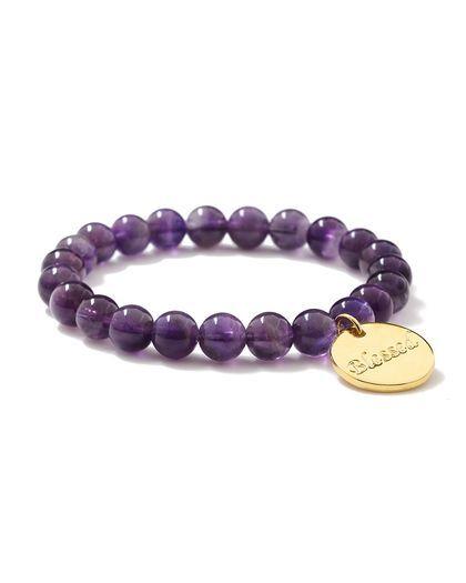 I am Blessed Natural Amethyst Bracelet