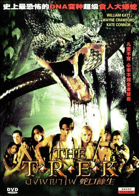 snake island 2002 movie