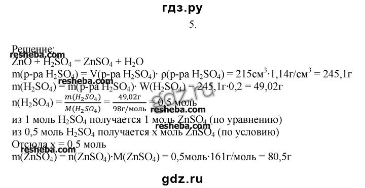 Контрольные работы по татарскому языку класс магариф гдз  Контрольные работы по татарскому языку 6 класс магариф гдз