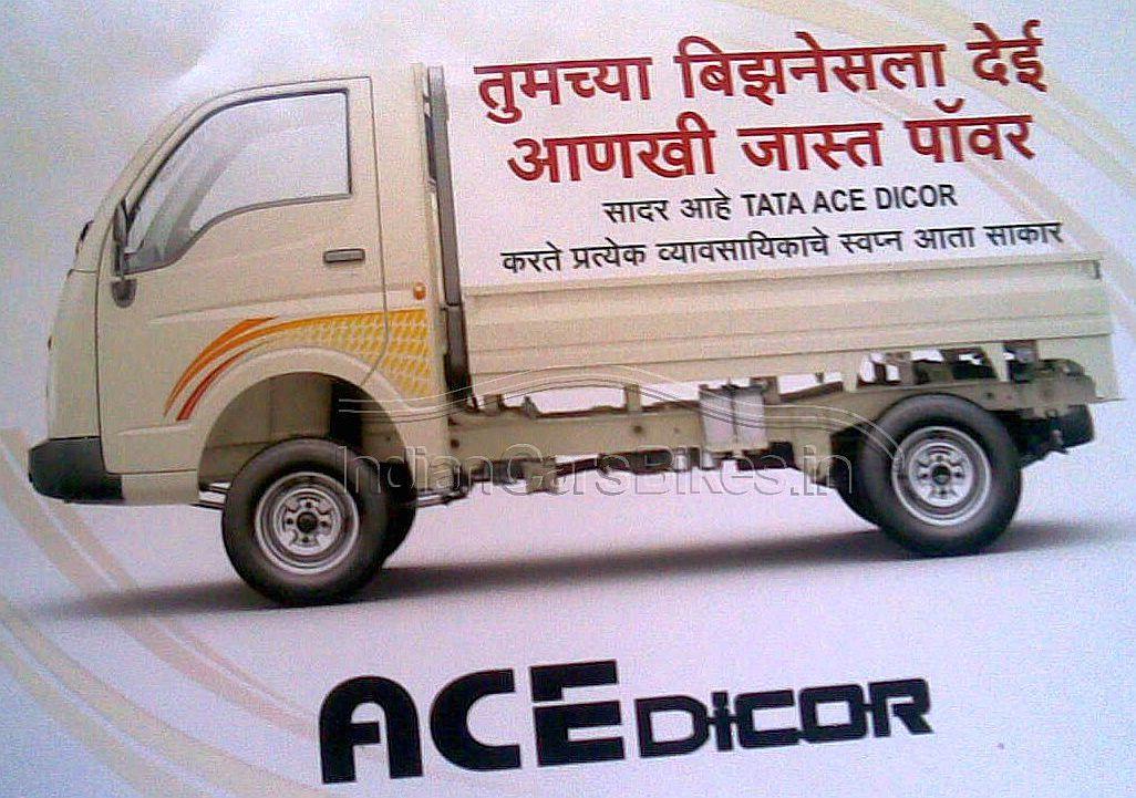 Tata Ace Mini Pick Up Truck Tata, Commercial vehicle, Ace