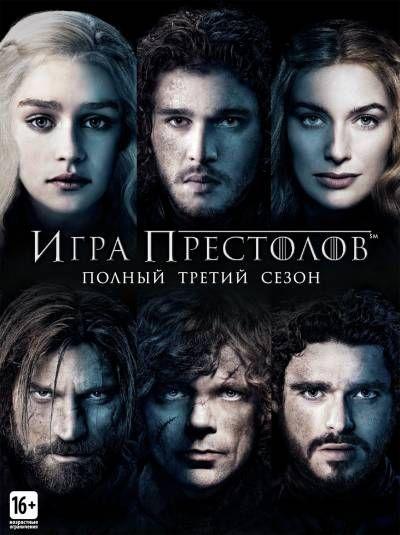 Смотреть story of she в русском языке
