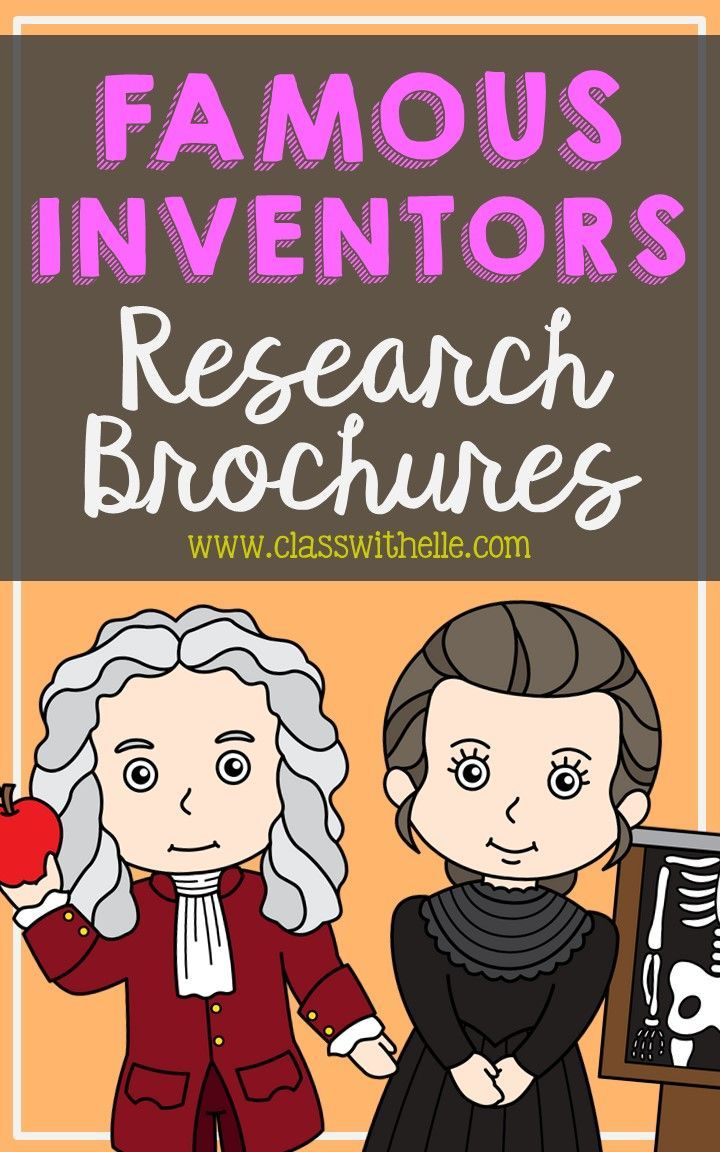 20 famous inventors research brochure projects mini book foldables