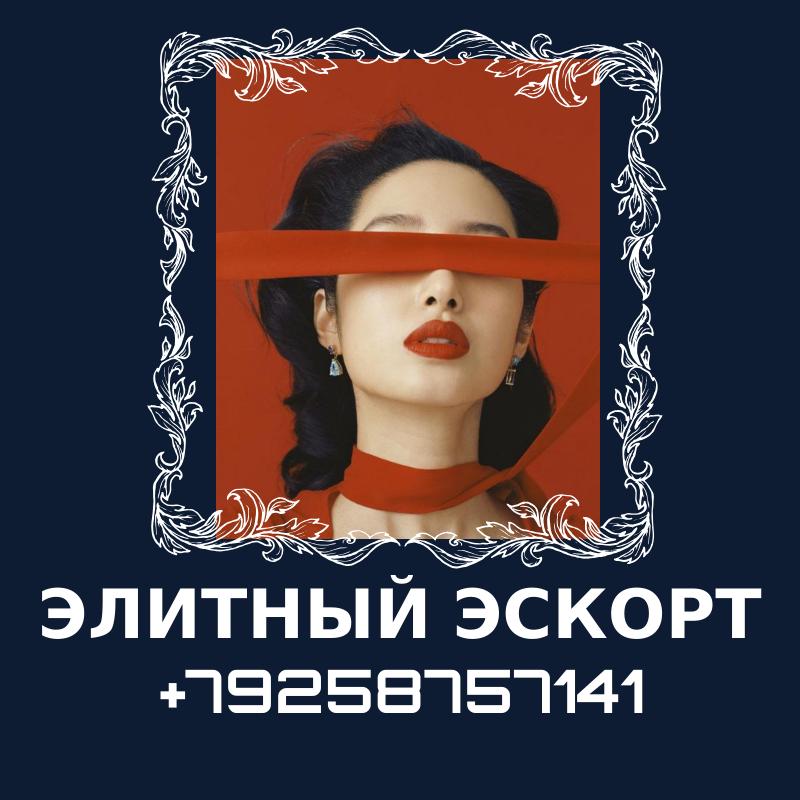работа на лето для девушки в москве