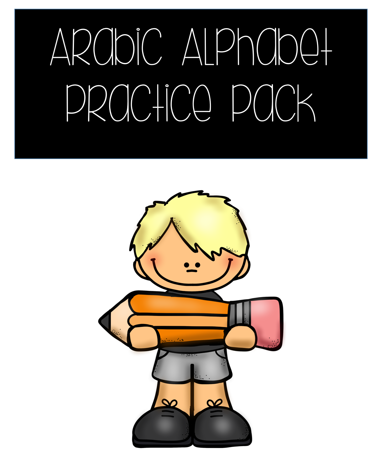 Abicplayground Arabic Alphabet Practice