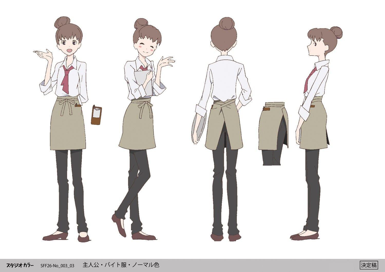 そこからの明日 日本アニメ ーター 見本市 アニメのキャラクターデザイン キャラクターのインスピレーション キャラクターのポーズ