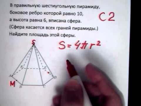 Решения задач по математике егэ с2 решение задач по рабочей тетради по физике