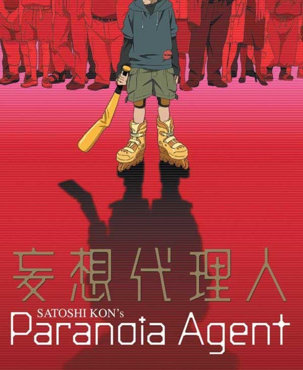 妄想代理人(Paranoia Agent, 2004)