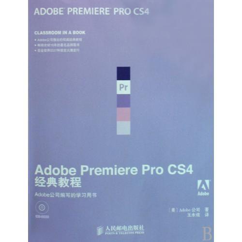 torrent adobe illustrator cs6 mac