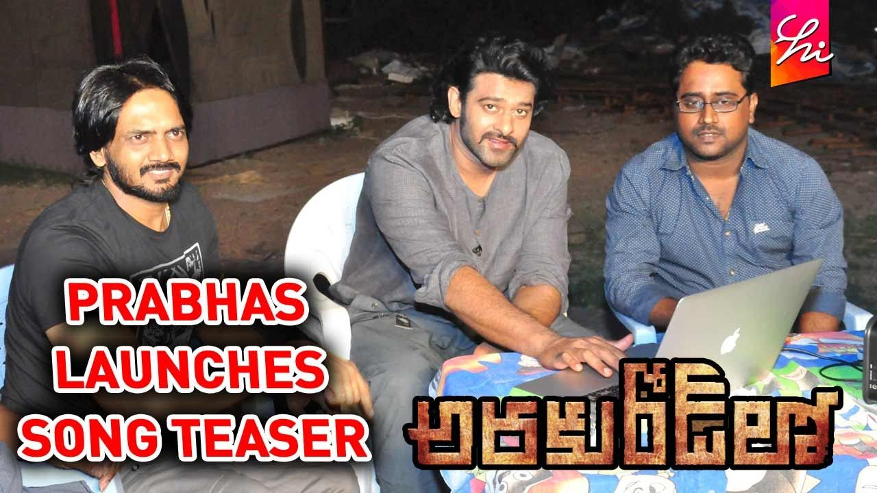 Watch Prabhas Launches Araku Road Lo Movie Song Teaser l Eppudu Ra Pelli | Sairam Shankar Nikesha Patel  Prabhas launches Araku Road Lo Movie song teaser starring Sairam Shankar Nikesha Patel in lead roles. Directed by Wassudev. Produced by Meka Bala Subramanyam Suresh Varma Indukuri and Nakka Rameshwari. Music composed by Rahul Raj.  Welcome to Hi TV Viewers it is a Entertainment destination for all genre content like comedy action music classic old romantic horror and other. Latest movies…